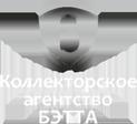 "Коллекторское агентство ""Бэтта"""